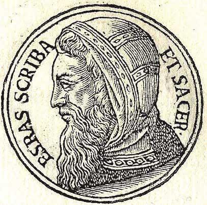 ראוי היה שתינתן תורה על ידו לישראל. עזרא, תחריט מהמאה ה־16