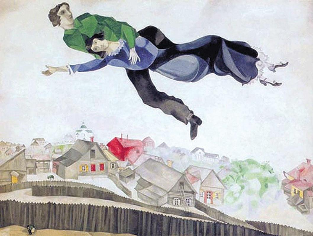 א. מארק שאגאל. מעל העיר, 1918-1914