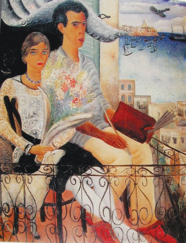 ב. ראובן רובין, המאורסים, 1929