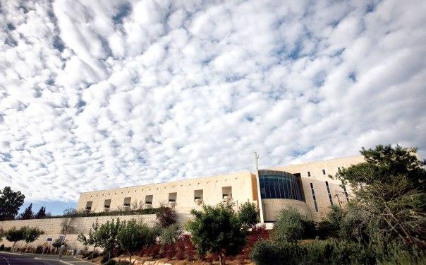 """""""הבניין הציבורי המשובח ביותר בישראל"""". בית המשפט העליון צילום: ליאור מזרחי, פלאש 90"""