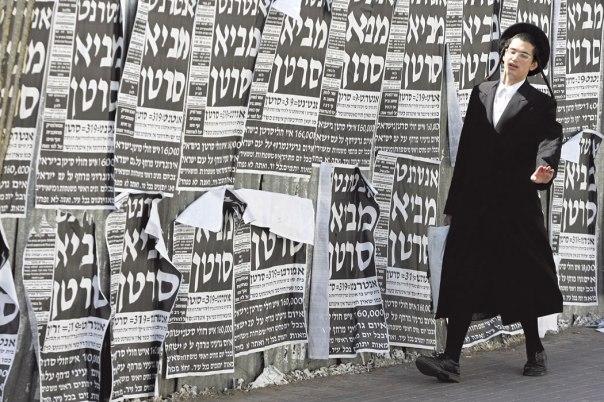 """""""כל המשתמש באינטרנט ללא חסימה עובר על איסורי תורה כפשוטו"""". ירושלים, 2009 צילום: אביר סולטן, פלאש 90"""