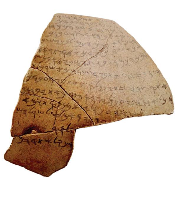 העתק שבר כתב החרס ממצד חשביהו צילום: Hanay