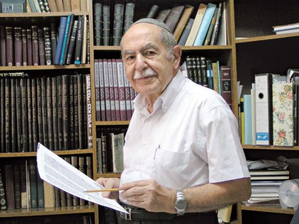 לפרשנים היו מטרות היסטוריות. הרב פרופ' אלעזר טויטו צילום: באדיבות המשפחה