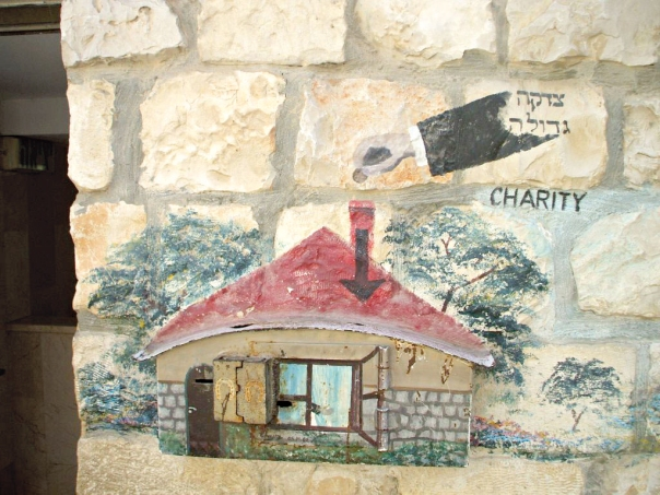 מערכת רווחה ממוסדת ולא וולונטרית. קופת צדקה בחזית בית הכנסת של חסידי צאנז בצפת צילום: שלומי מושאיוף