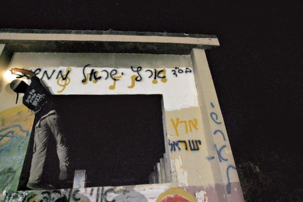 עם ישראל לעולם לא נעשה אדון הארץ. שדמה, סמוך לבית לחם צילום: פלאש 90