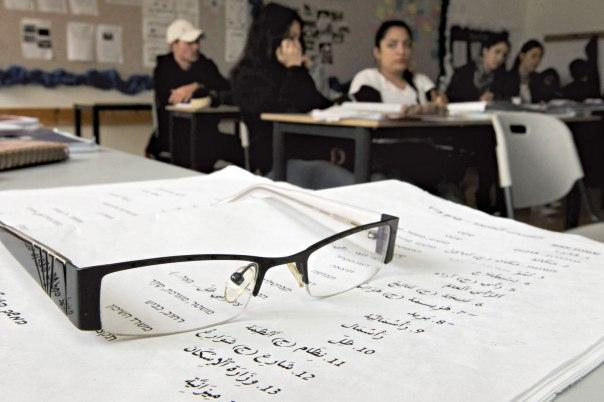 לאי ידיעת ערבית יש משמעויות חברתיות ותרבותיות נוקבות. שיעור ערבית בבית ספר ברנקו וייס בבית שמש צילום אילוסטרציה: נתי שוחט, פלאש 90