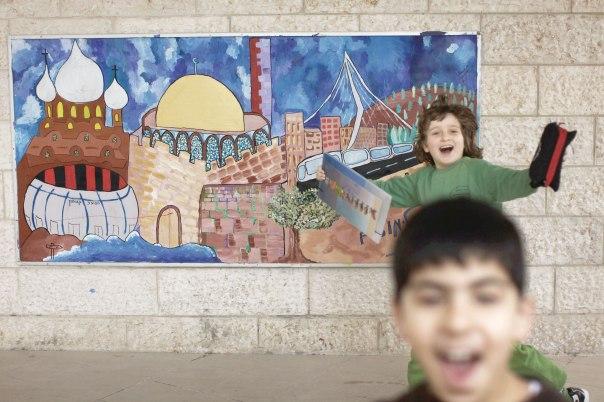 נדרשת הזדמנות שווה באמת ליהודים ולערבים. בית הספר הדו לשוני, ירושלים צילום: קובי גדעון, פאלש 90. למצולמים אין קשר לכתבה