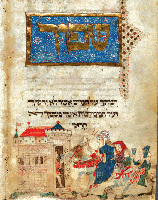 הושיבו על החמור משפחה שלמה. הגדת וושינגטון, ספריית הקונגרס, 1478