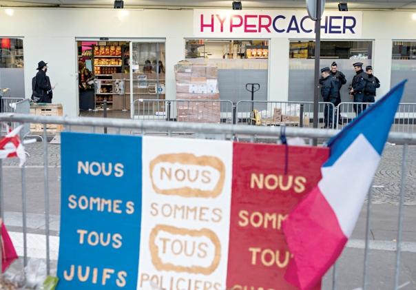 אירוע הפתיחה מחדש של ההיפר הכשר בפריז צילום: אי.פי.אי