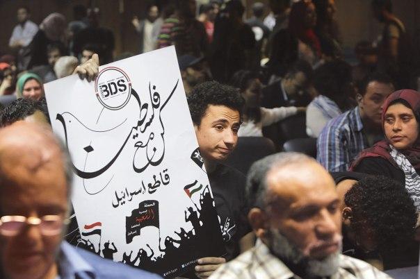 מול התאוצה התקשורתית האחרונה של רעיון החרם על מדינת ישראל, קולו חסר. כנס BDS, מצרים 2015 צילום: אי.פי