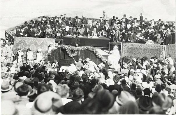 גם מי שלא ירד לסוף מלוא עומק דעתו ורעיונותיו יצא נפעם. נאום הרב קוק בטקס חנוכת האוניברסיטה העברית, 1925 מתוך הארכיון הציוני המרכזי