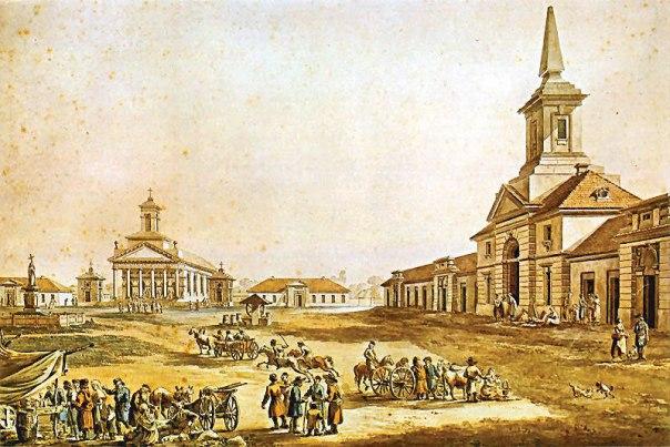 הסכנה העיקרית היא החיצוניות. קוצק, 1796