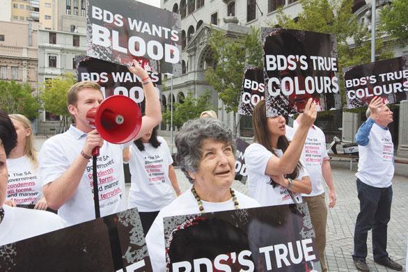 ממשלות ישראל לדורותיהן התעלמו מן הבעיה. הפגנה נגד ה–BDS בדרום אפריקה צילום:  AFP