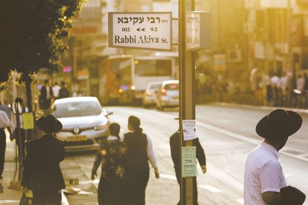 לעולם הדתי והחרדי יש חוקים בלתי כתובים, נוסף על חוקי התורה והמצוות. רחוב רבי עקיבא, בני ברק צילום: פלאש 90