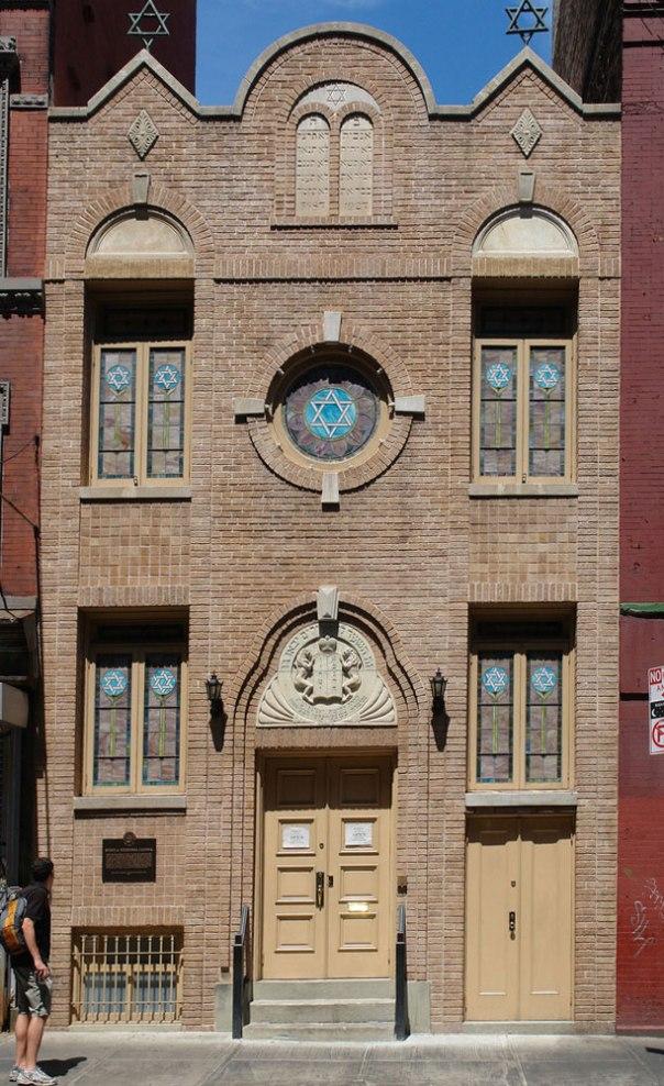 """המקום היחיד שבו ניתן להתפלל בנוסח """"רומא"""" ביבשת אמריקה. בית הכנסת של קהילת יאנינה, ניו יורק צילום: הריס גרבר"""