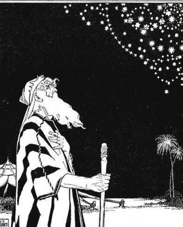 אברהם אבינו, אפרים משה ליליין, 1908