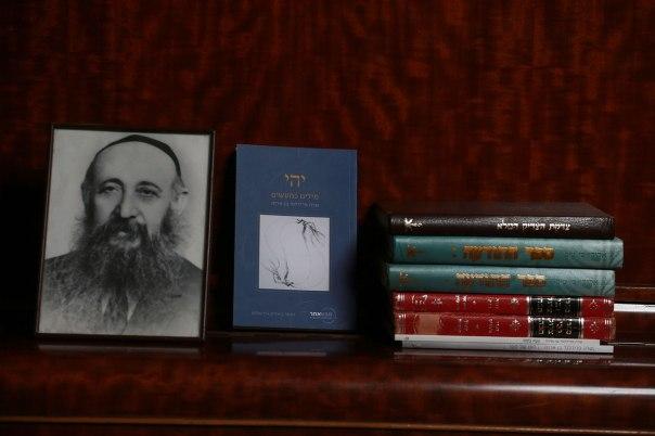 """""""יהי - מילים כמעשים"""", ספרה החדש של פרידלנד בן ארזה ותמונת סבה ר' אליהו כי טוב  צילום: מרים צחי"""