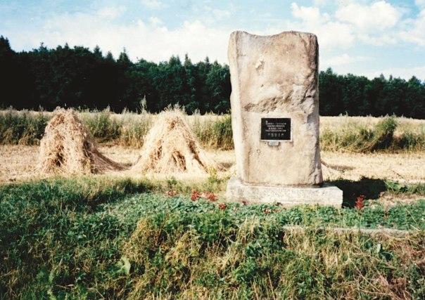 אנדרטה ביער חודוב, סמוך לחרשניצה, לזכר 630 יהודי האזור שנרצחו שם בקיץ 1942.
