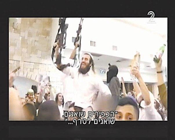 """היתלות בפרשנות עקומה של התנ""""ך כדי להצדיק שפיכות דמים. סרטון החתונה צילום: מתוך חדשות ערוץ 2"""