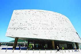 ג'וזי מוזמנת למצרים כדי לסייע להחזיר את הספרייה להיות הגדולה בעולם. הספרייה המחודשת באלכסנדריה צילום: גטי אימג'ס