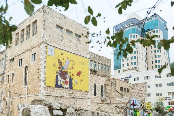 האיור של רועי מרגליות ברחוב ההסתדרות פינת הלל צילום: דור קדמי