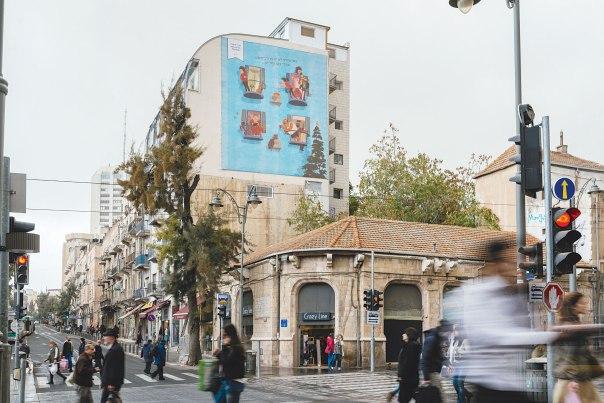 האיור של מנחם הלברשטט ברחוב קינג ג'ורג'  צילום: דור קדמי
