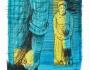 סליחהבידיאדם | שמעוןקליין