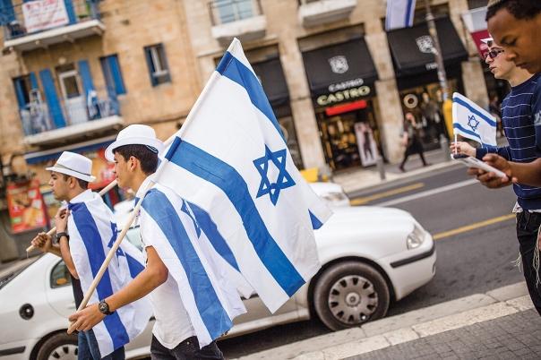 הכפתור לשינוי נמצא בידיים של העם. ירושלים 2016 צילום: קורינה קרן, פלאש 90
