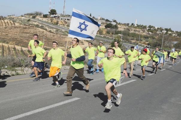 ללא גוש עציון ירושלים אינה עיר. מירוץ לזכר יעקב ונתנאל ליטמן, גוש עציון 2015 צילום: גרשון אלינסון, פלאש 90