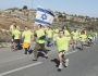 ירושליםמתחילהבגושעציון| גרשון הכהן