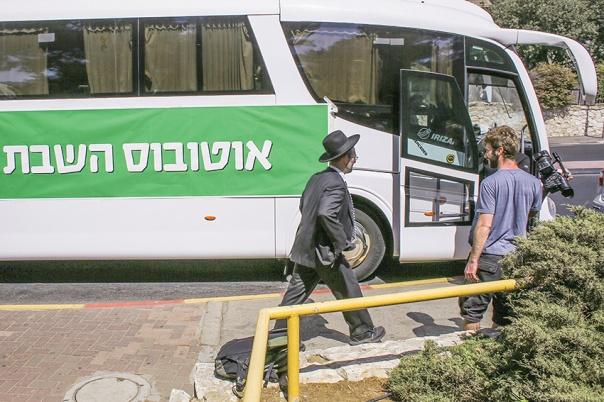 MIDEAST ISRAEL SABBATH BUS