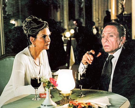 מתוך הסרט 'בית יעקוביאן', צילום: אי. אף. פי