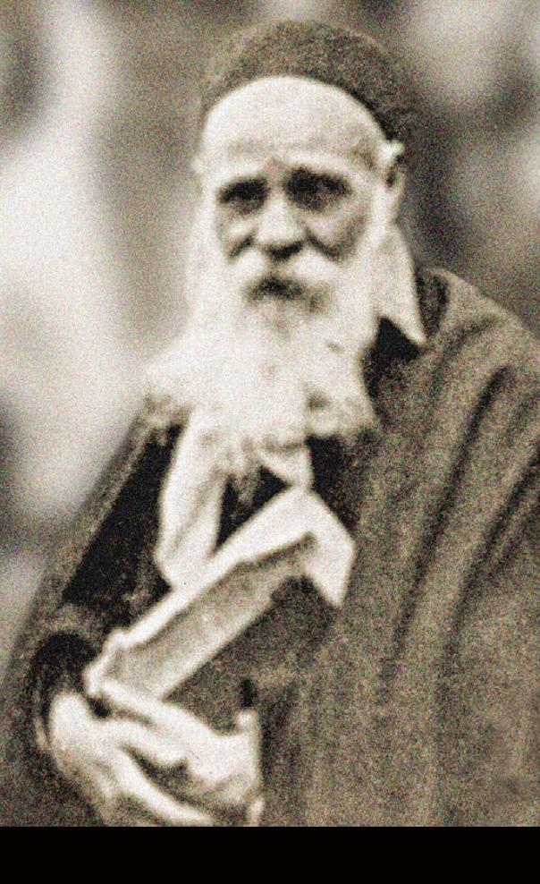 הרב יוסף גנאסיא  , באדיבות המשפחה