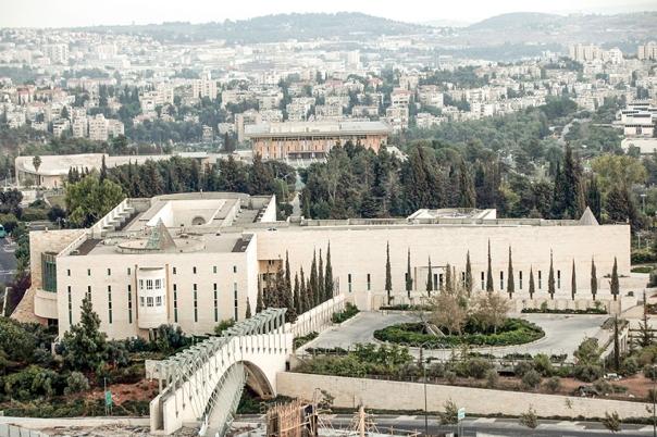 """ביטוי חריף ל""""גלותה"""" של ההלכה במדינת ישראל. בית המשפט העליון צילום: יוסי זמיר, פלאש 90"""