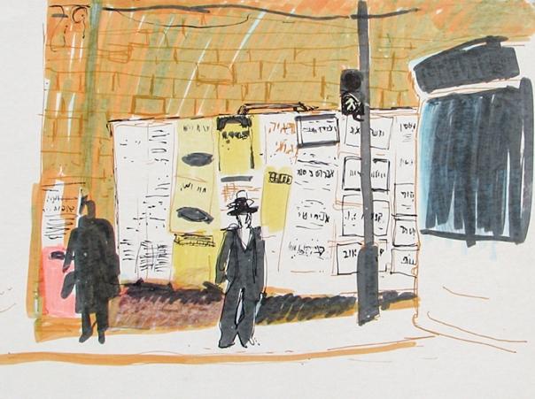 """חברה שעוברת תהליך של נרמול. נחמיה בועז, """"כיכר שבת, תש""""ס"""". מתוך התערוכה """"בנוגע לירושלים"""", המוצגת במקלט לאמנות, שכונת מקור ברוך ירושלים"""