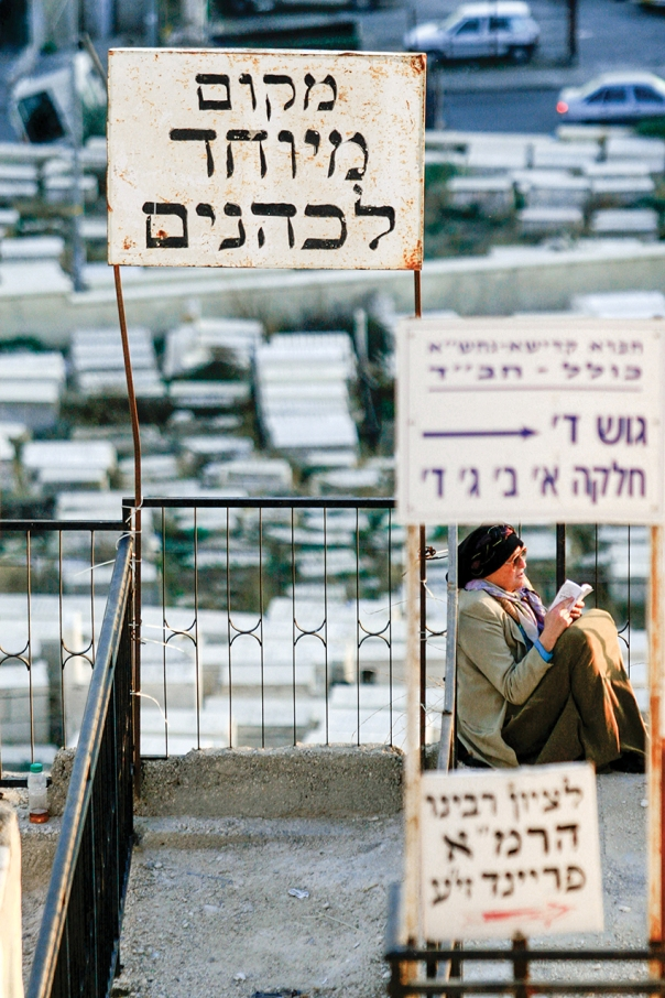 זהות ללא תוכן הראוי לה. מקום המיוחד לכהנים בבית הקברות בהר הזיתים, ירושלים צילום: אוליבייה פיטוסי, פלאש 90 
