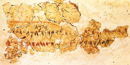 כתובת בלעם בתל דיר־עלא