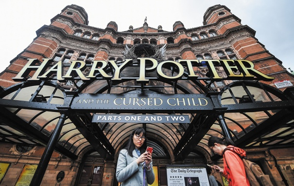 BRITAIN THEATRE HARRY POTTER & THE CURSED CHILD