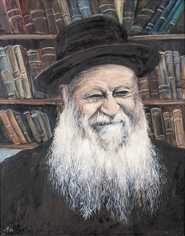 הרבי צבי יהודה בציורה של תמר רמון–המלי, 1990