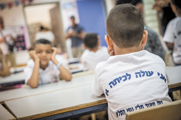 ISRAEL EDUCATION