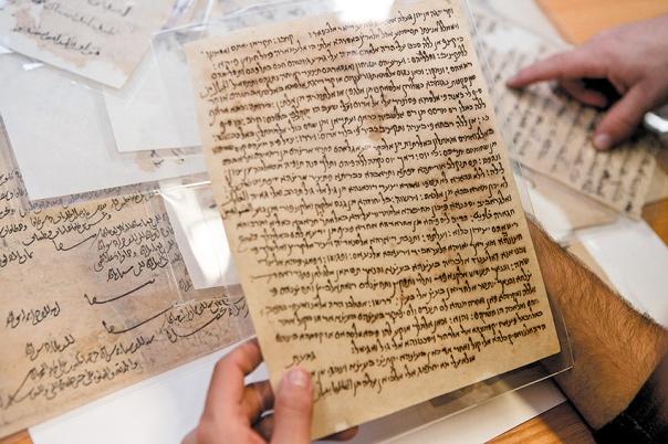 משלימים את ידיעותינו על יהודי ח'וראסאן. מסמכי הגניזה האפגאנית