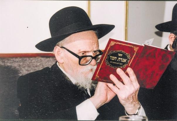 טען שמצוות העלייה לארץ ישראל היא מצווה פרטית על כל אדם. הרב אליעזר יהודה וולדינברג צילום: בחדרי חרדים