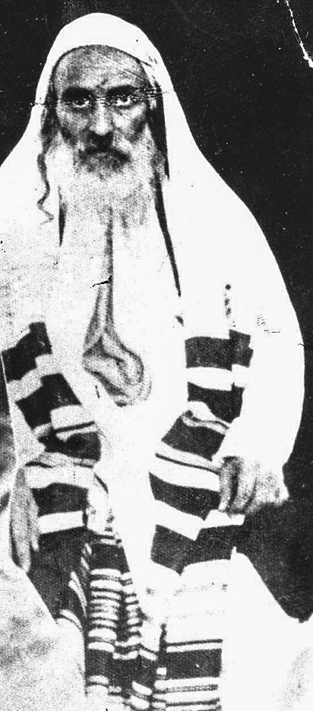 הרב יחיא אביץ, 1934