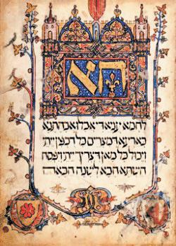 סיפורי יוסף מתוארים על פני עשרה עמודים מלאים. מתוך הגדת סרייבו, ברצלונה, מחצית המאה ה–14
