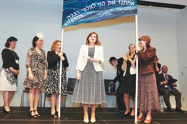 """תשע מבוגרות הישיבה מועסקות בתפקידים רבניים בבתי כנסת שונים. טקס הסמכה לרבנות של בוגרות ישיבת מהר""""ת, 2016 צילום: Shulamit Seidler–Feller"""