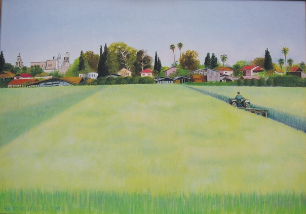 """סמדר כץ, """"בטרקטור, מהשדה הביתה"""", 1993"""