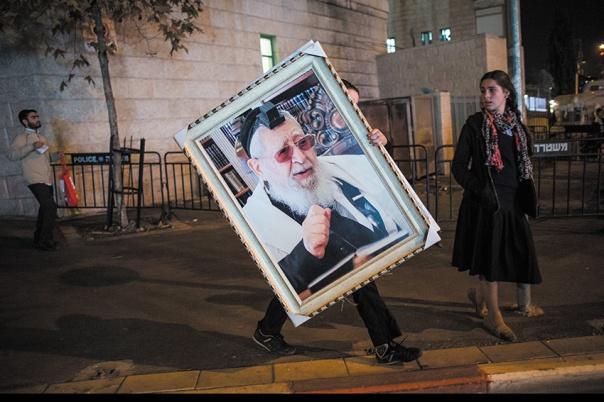 אזכרה במלאת שלושים לפטירת הרב עובדיה יוסף, ירושלים 2013 צילום: יונתן זינדל, פלאש 90
