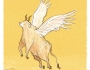 קרבןהתודהוהתאווה | מאירשפיגלמן