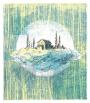 קדושתהראשוןשבשביעי | הרב מאירשפיגלמן